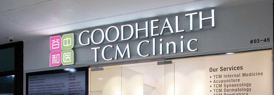 Goodhealth TCM Clinic Signboard